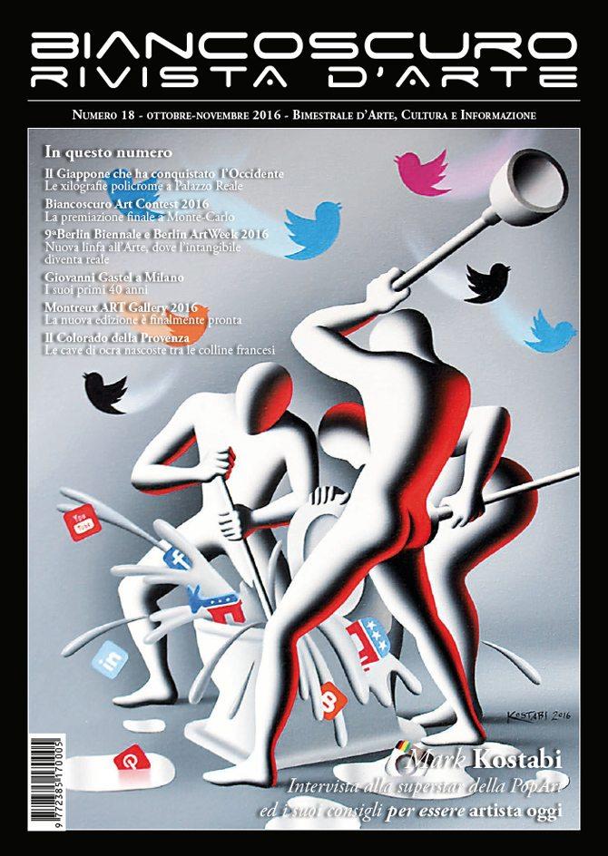 Top Abbonamento Biancoscuro Rivista d'Arte (formato cartaceo) Italia  GH81